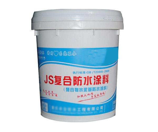 水泥基柔性防水卷材ž