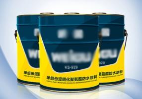 青岛单组份湿固化聚氨酯防水涂料