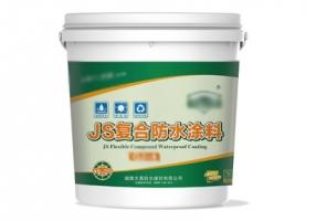 青岛JS复合防水涂料系列